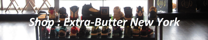 Extra-Butter-Pumpmylife