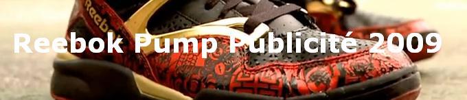 reebok-pump-pumpmylife