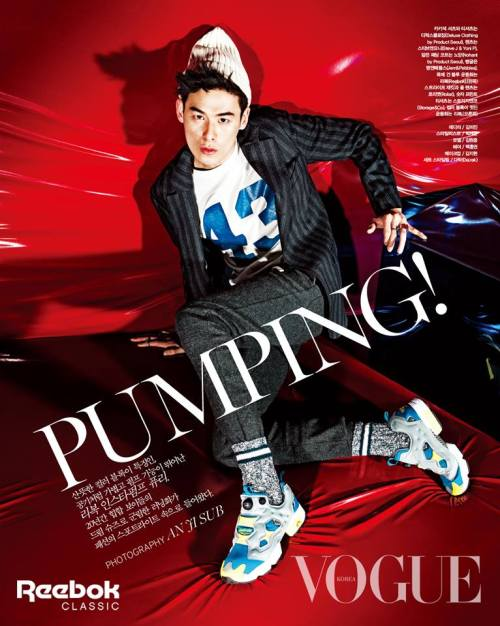 Reebok-Insta-Pump-Fury-Vogue-Pumpmylife-01
